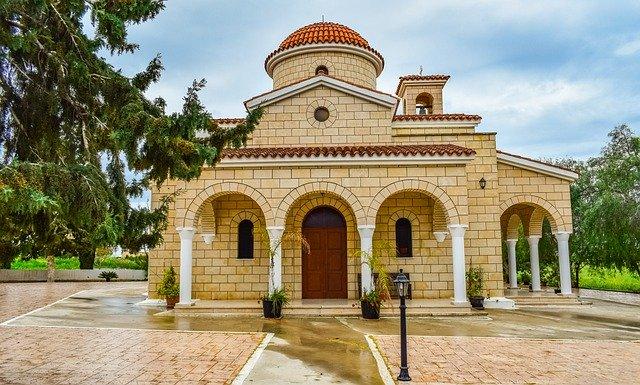 גיבוש חברה בקפריסין